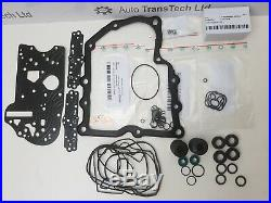 Audi a3 dsg 7 speed automatic gearbox mechatronic repair supply and fit